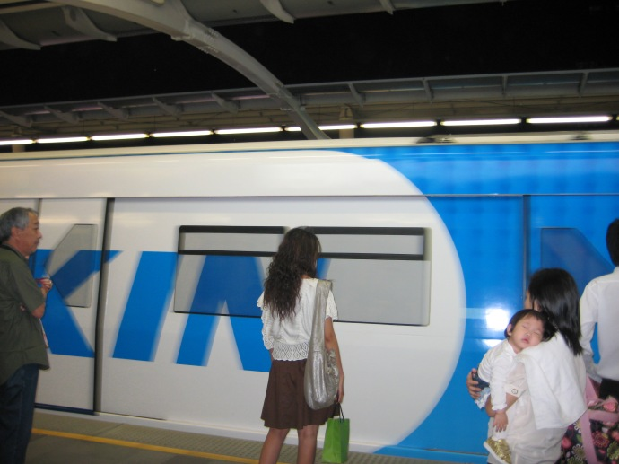 the sky train
