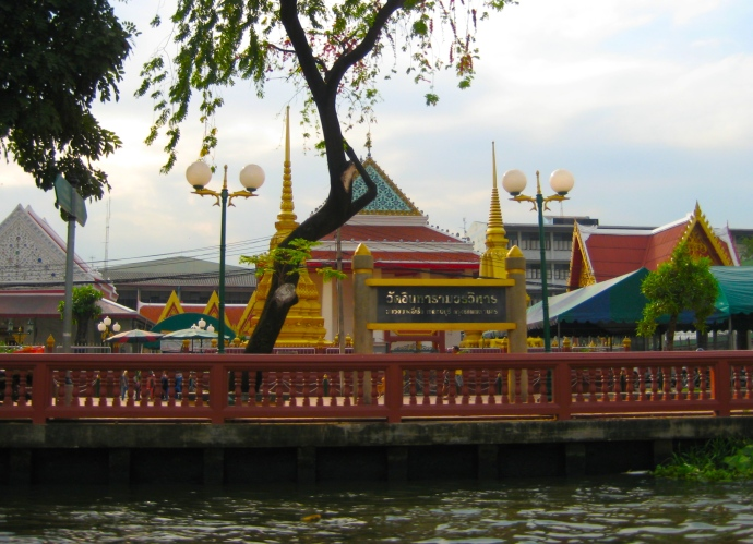 part of the temple complex along Khlong Phasi Charoen