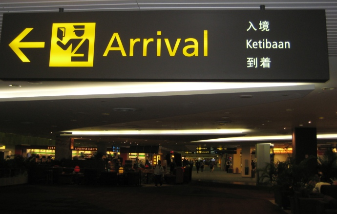 Arrival at Singapore Changi Airport