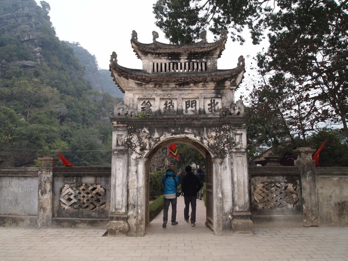 the entrance to Hoa Lu ~ the ancient capital