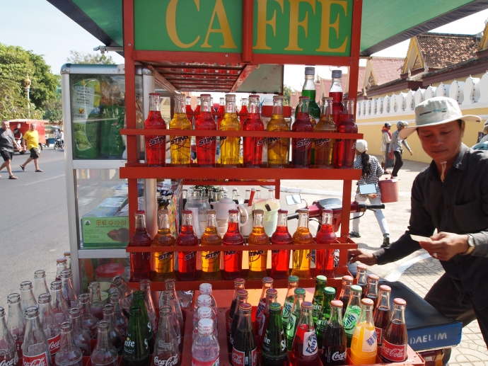 drinks for sale in front of the royal palace