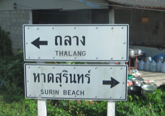 Road signs in Phuket