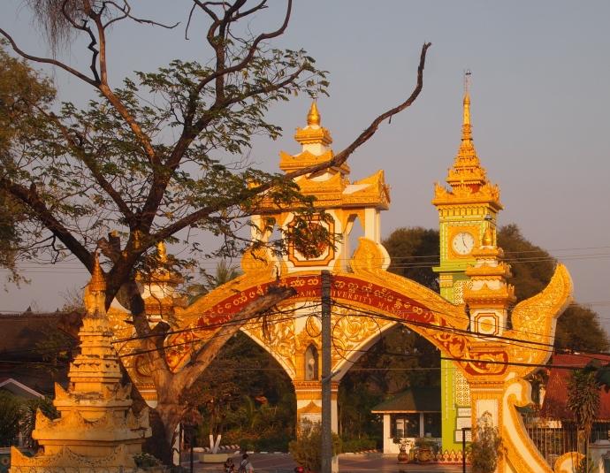 Gate to Mandalay University