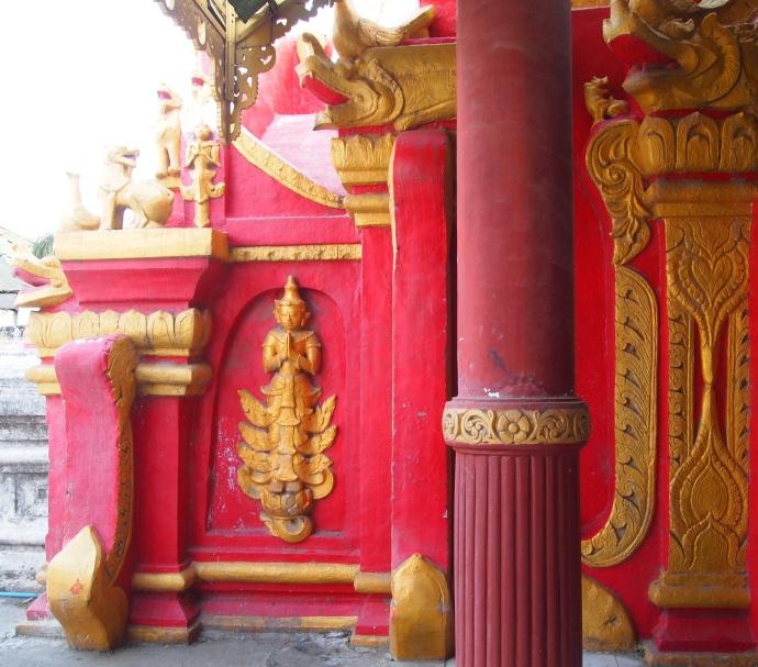 The World's Biggest Book - Naha Lokanarazein Kuthodaw Pagoda
