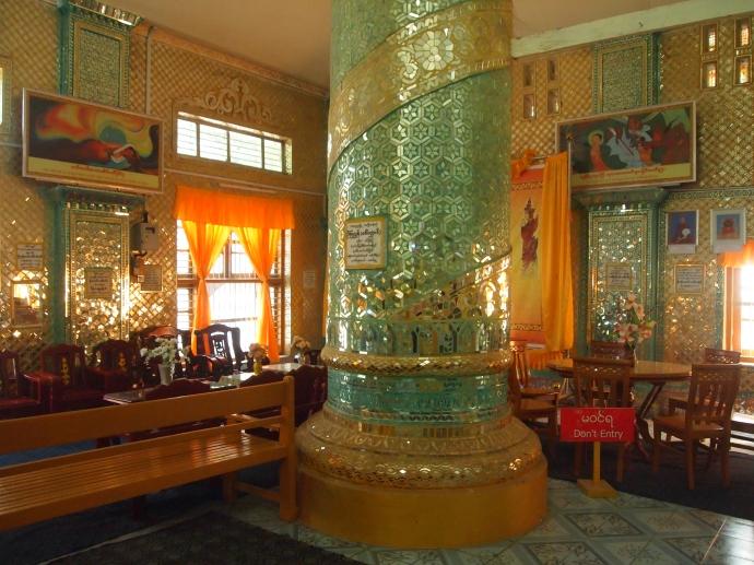 Taung Min Gyi Pagoda