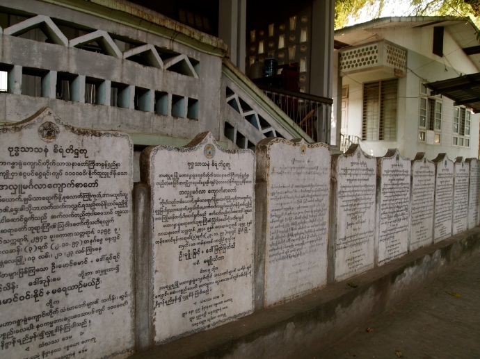 stone tablets at Mahaganayon Monastery