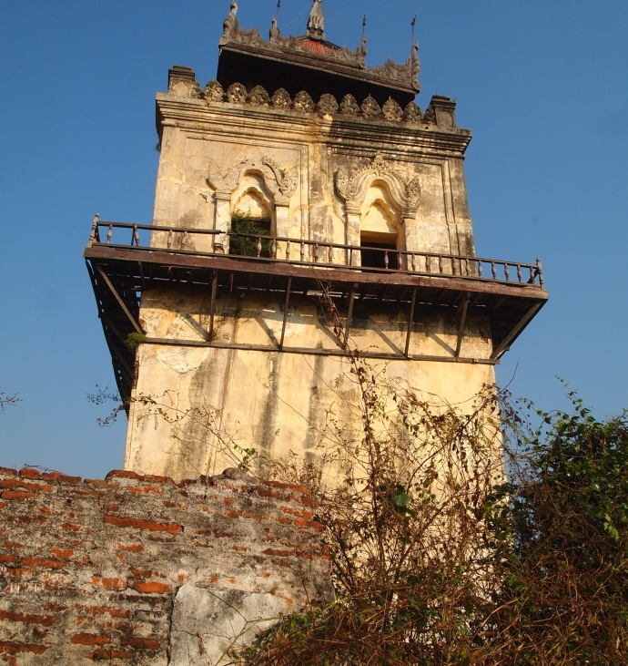 Nanmyin - The Watchtower