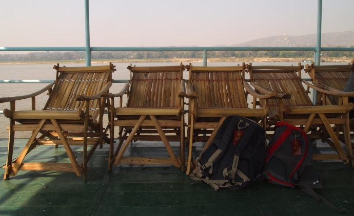 chairs on the boat