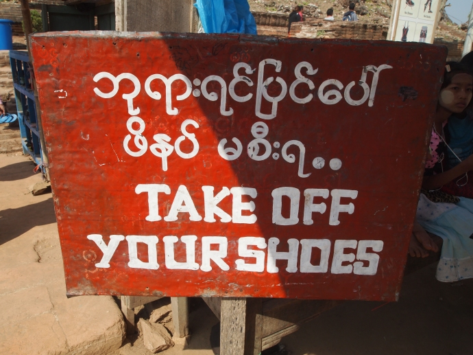 A common sign seen throughout Myanmar