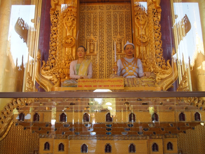 The Mandalay Royal Palace