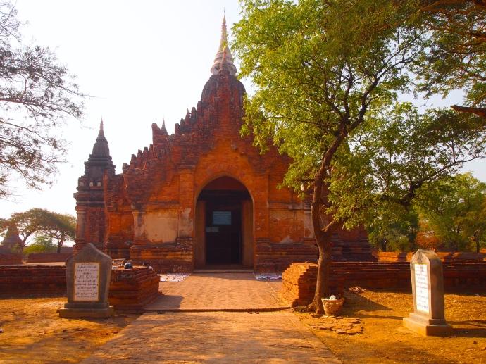 Nagayon Guphaya