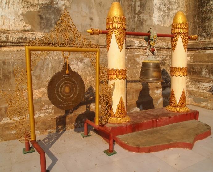 at Nanpaya Temple