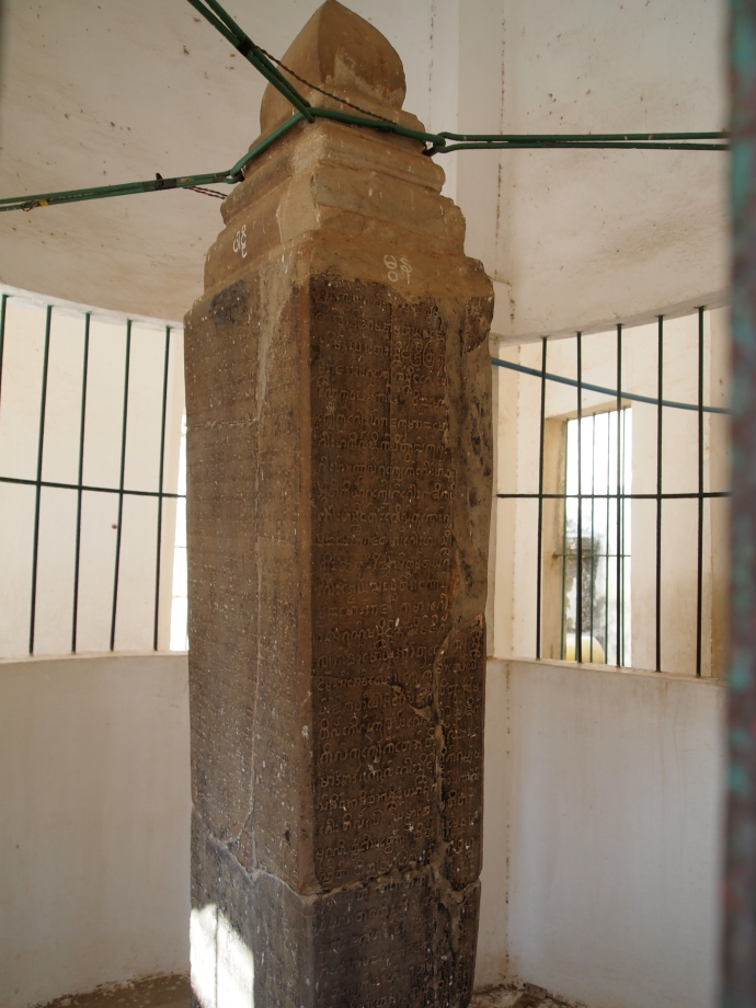 The Myazedi Inscription pillar