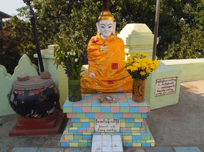 Buddha at Bupaya