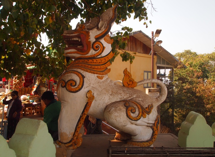 another guardian at Bupaya