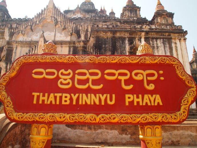 Thatbyinnyu Pahto