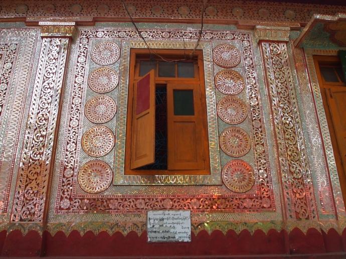 patterned door