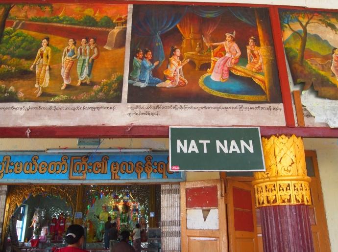 Nat Nan