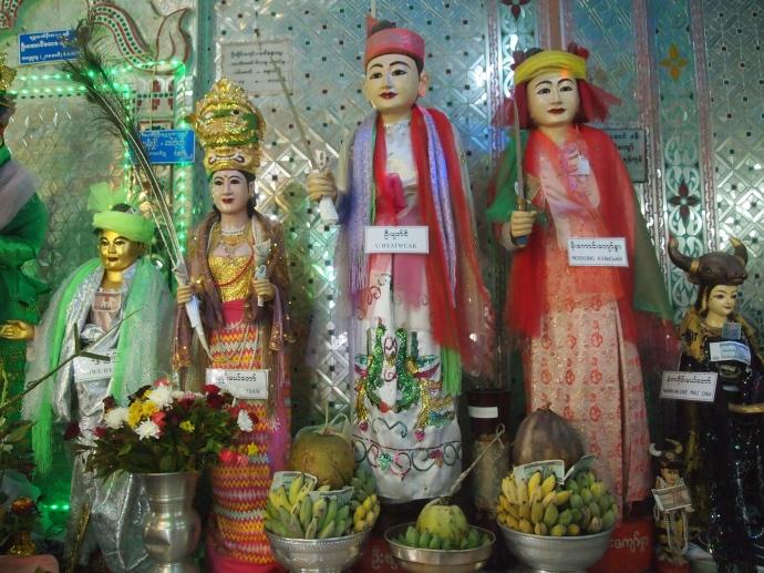 attendants to the Flower Eating Ogress
