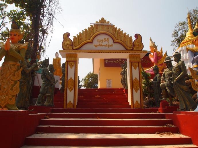 entrance to a roadside shrine
