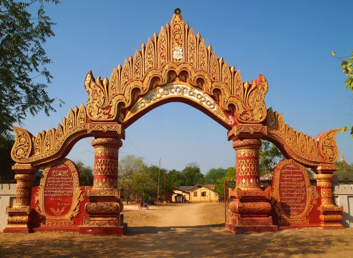 the gate to the temple complex