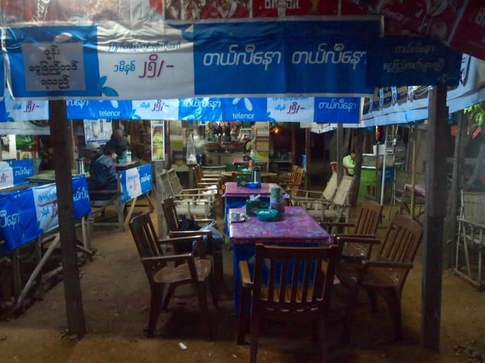 Cafe outside Bagan Airport