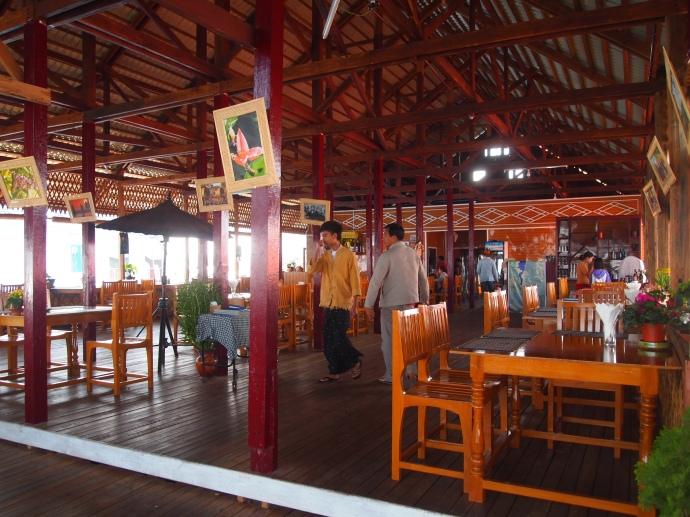 Eyeful Restaurant