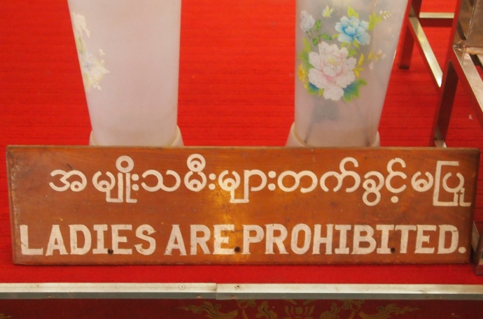 """Ladies are Prohibited"""