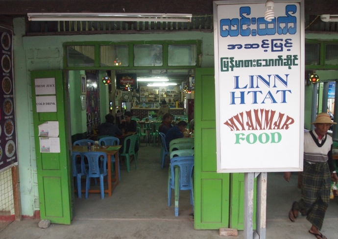 Lin Htett Myanmar Food