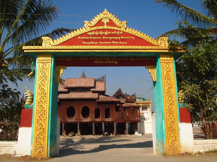 entrance to Shwe Yaunghwe Kyaung