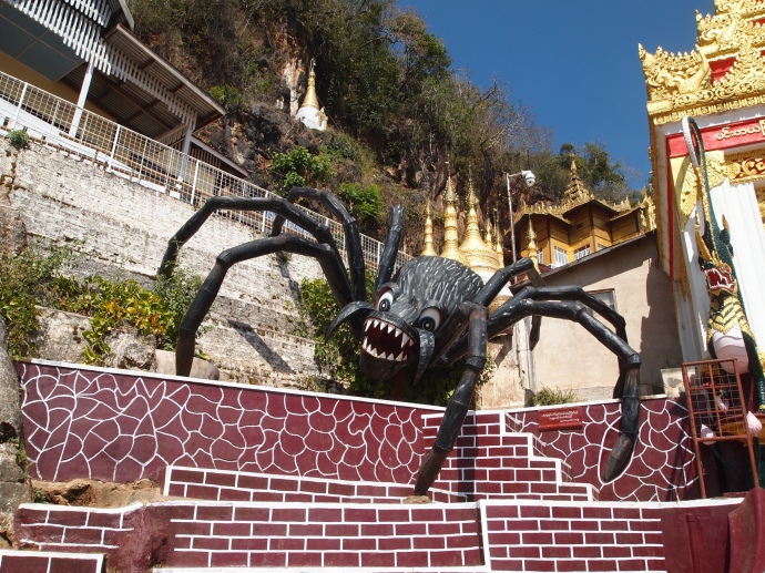 giant spider