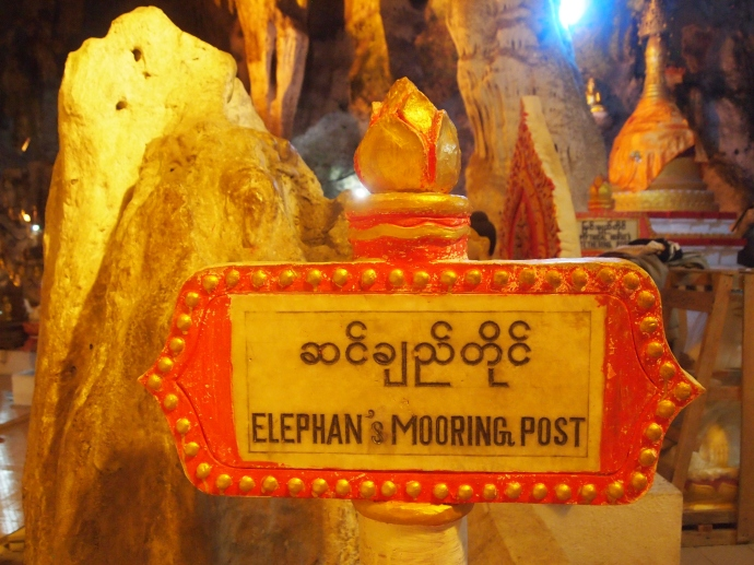 Elephant Mooring Post