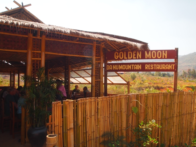 The Golden Moon Restaurant