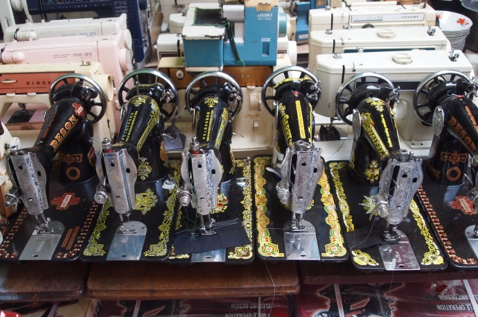 sewing machine heaven
