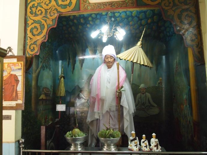 inside Sule Paya