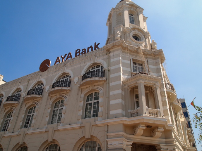 Ava Bank