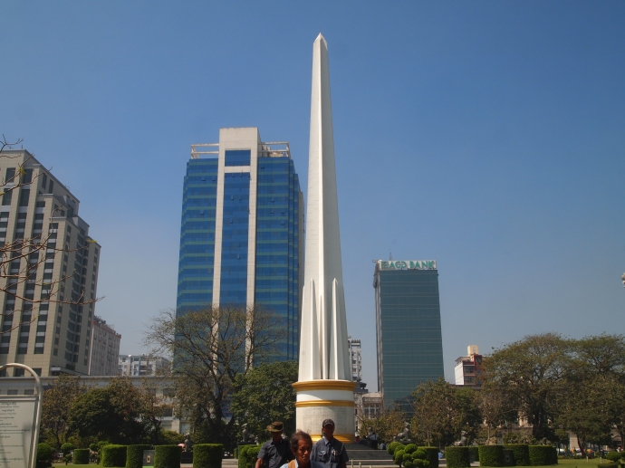 Independence Monument at Mahabandoola Garden